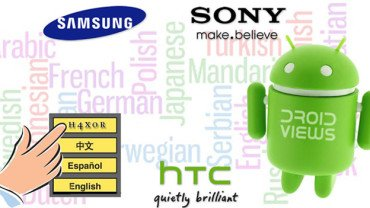 Enable-Hidden-Languages-Samsung-HTC-Sony