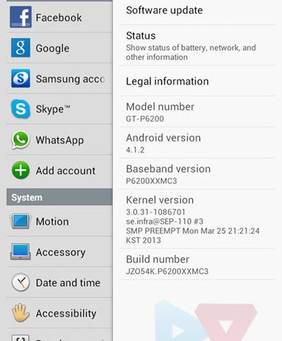Get Android 4 1 2 JellyBean on Galaxy Tab 7 0 Plus GT-P6200