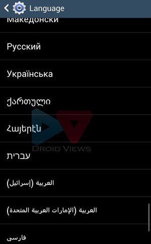 galaxy s4 languages